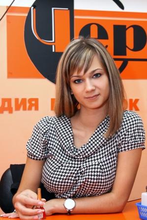 Виктория Трубчевская